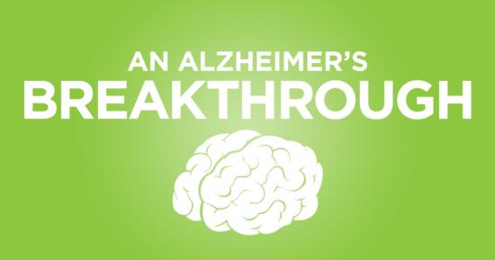 Vitamin E – A Proven Alzheimer's Breakthrough